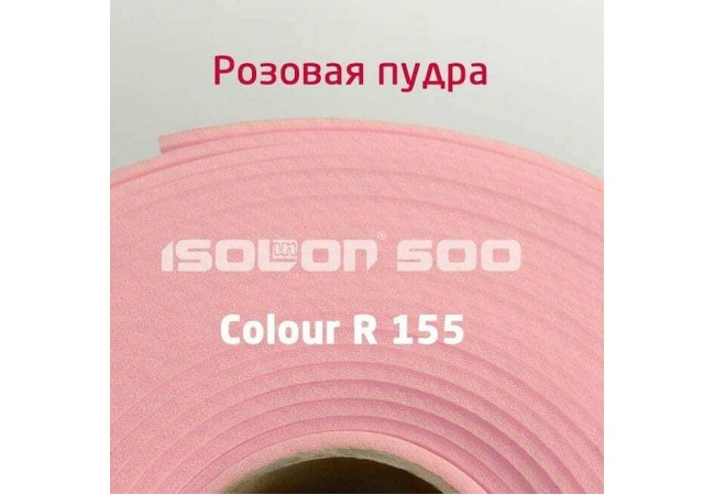 Изолон 2 мм розовая пудра, ширина 75 см