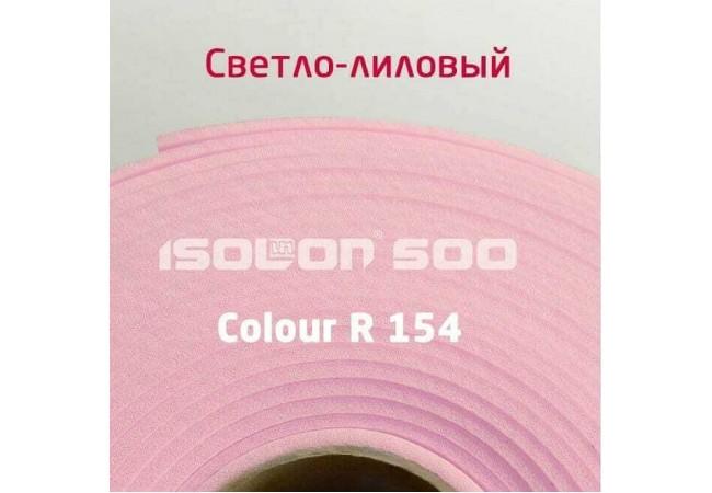 Изолон 2 мм светло лиловый, ширина 75 см