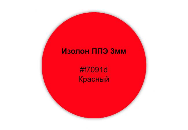 Изолон ППЭ 3мм, цвет красный