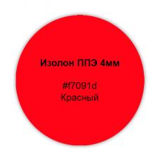 Изолон ППЭ 4мм, цвет красный