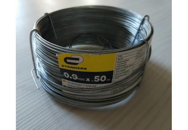 Проволока стальная белая пластифицированная 30м, толщина 1,4 мм
