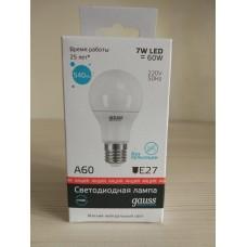 ЛАМПА LED /светодиодная, форма шар 60Вт E27